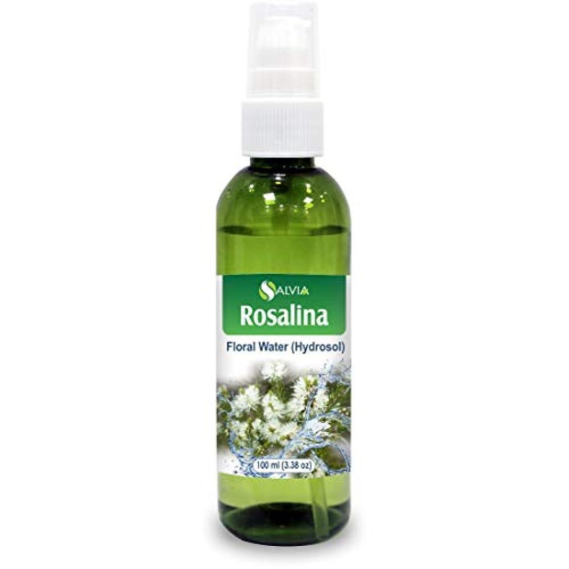 パトロン組ガラスRosalina Oil Floral Water 100ml (Hydrosol) 100% Pure And Natural