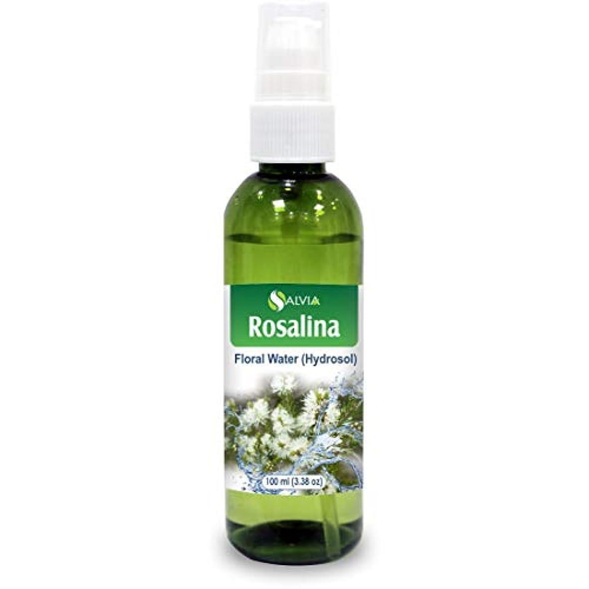 二度下に染料Rosalina Oil Floral Water 100ml (Hydrosol) 100% Pure And Natural