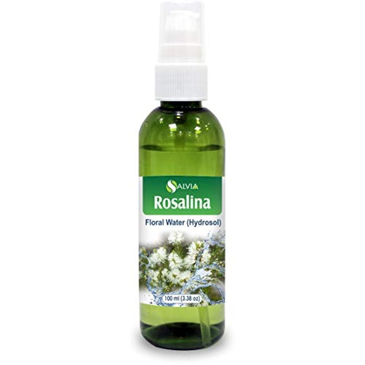 式免疫引き付けるRosalina Oil Floral Water 100ml (Hydrosol) 100% Pure And Natural