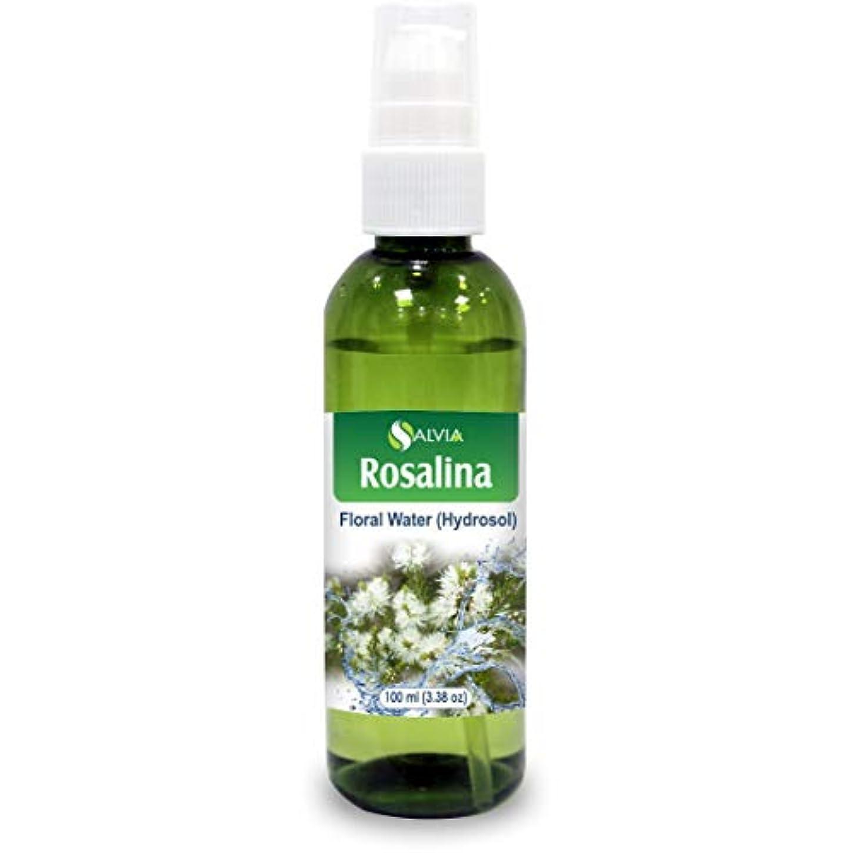 平和な単調な署名Rosalina Oil Floral Water 100ml (Hydrosol) 100% Pure And Natural