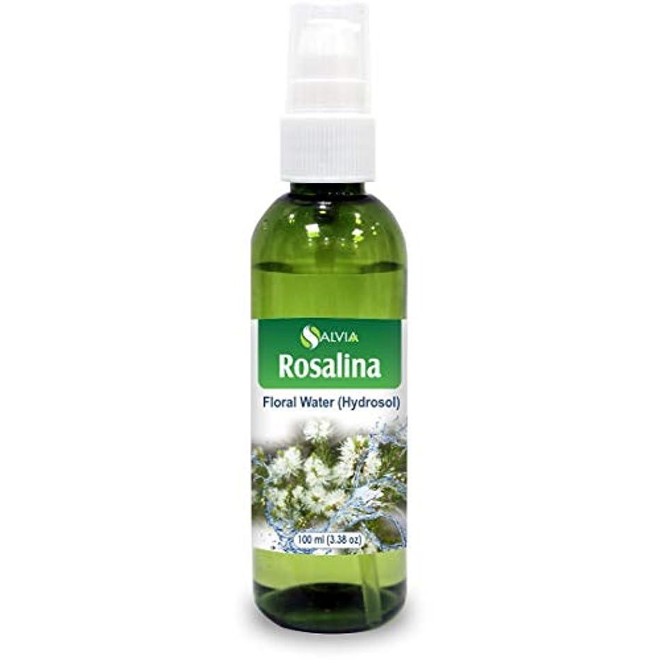 落ち着いた家具誓約Rosalina Oil Floral Water 100ml (Hydrosol) 100% Pure And Natural