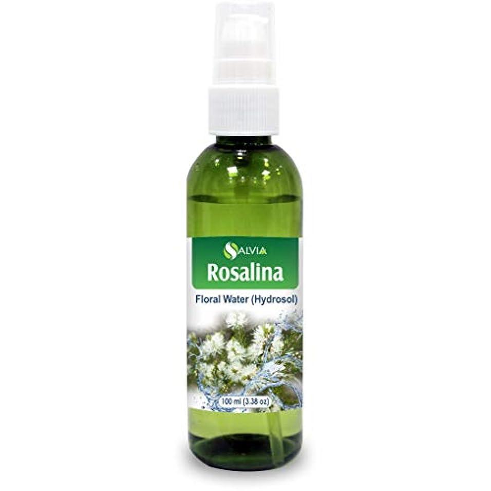 怠惰スコアメトリックRosalina Oil Floral Water 100ml (Hydrosol) 100% Pure And Natural