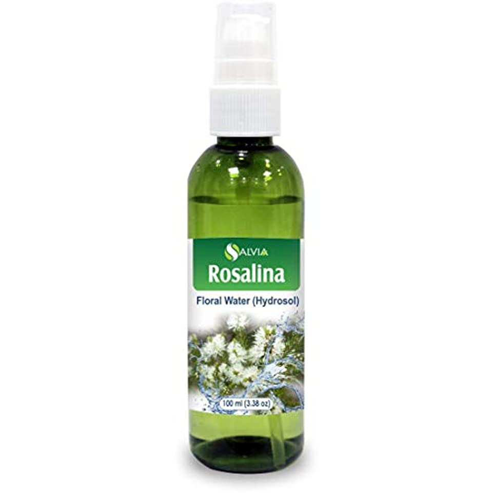 ガイダンス医療過誤肌寒いRosalina Oil Floral Water 100ml (Hydrosol) 100% Pure And Natural