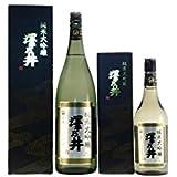 澤乃井 純米大吟醸 [ 日本酒 東京都 720ml ]