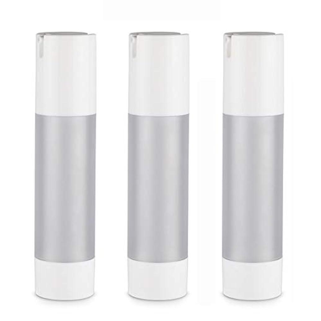 宇宙飛行士郡故意の小分けボトル 乳液 3本セット ディスペンサー ボトル シャンプー ボディーソープ ポンプボトル 真空 ボトル 詰替用ボトル 旅行用 (乳液50ml)