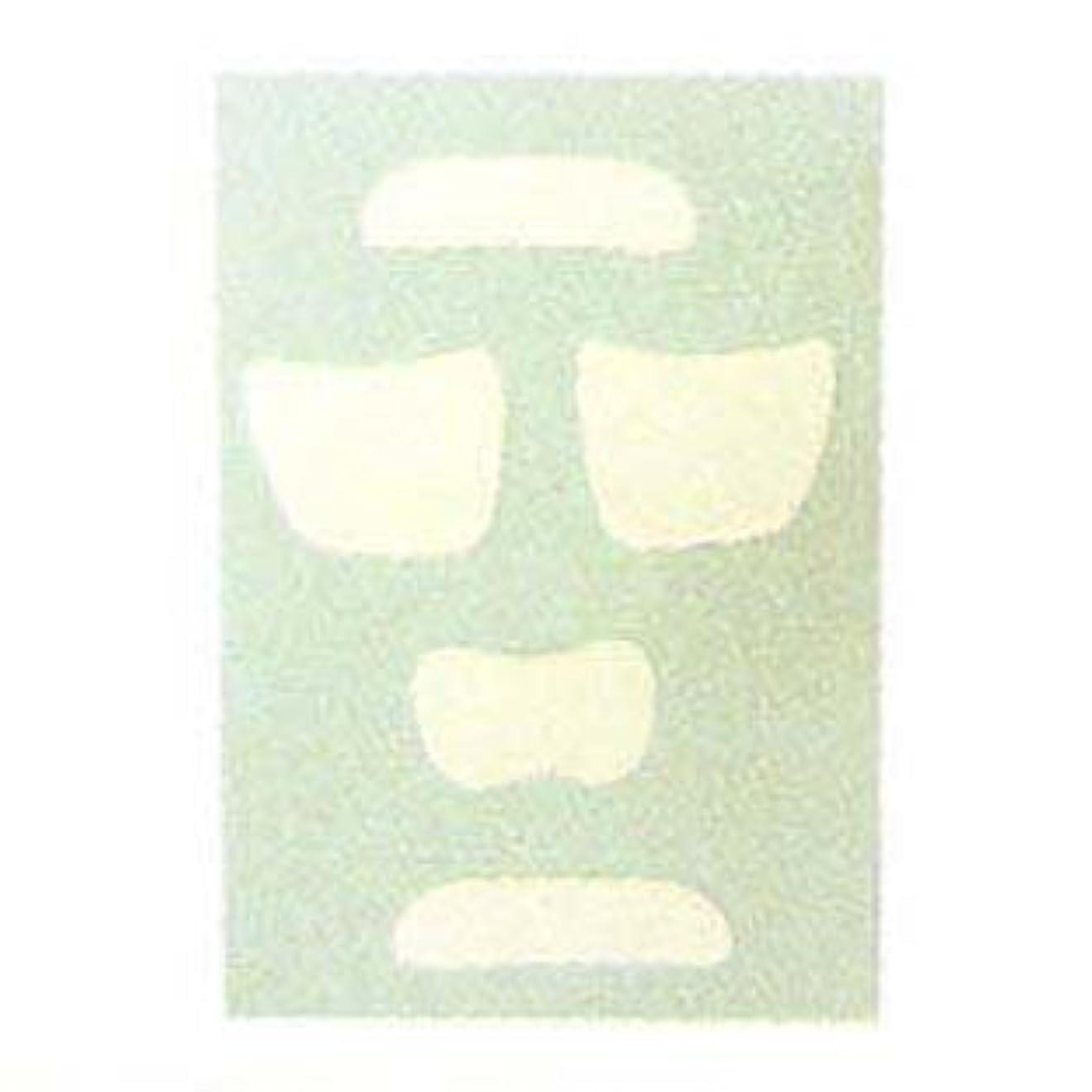 拡大する簡単に番号ドクタールノー マスクリヴィタリザン マルチパッチ(マスク)