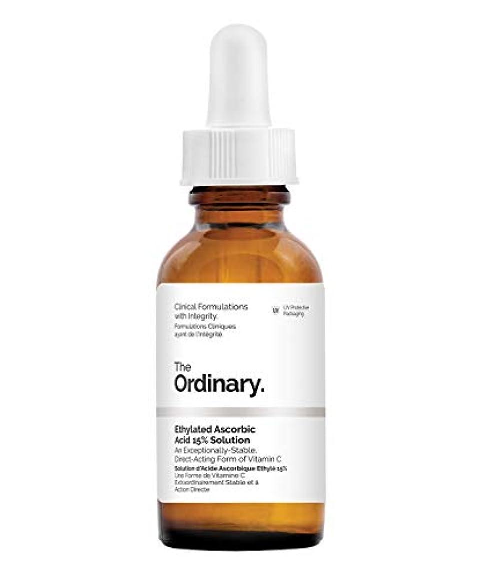 平らにする真似るマーカーThe Ordinary(ジ オーディナリー) Ethylated Ascorbic Acid 15% Solution