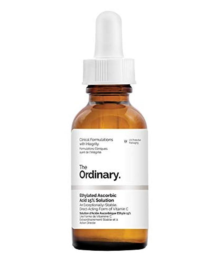 に対処するエントリ襲撃The Ordinary(ジ オーディナリー) Ethylated Ascorbic Acid 15% Solution