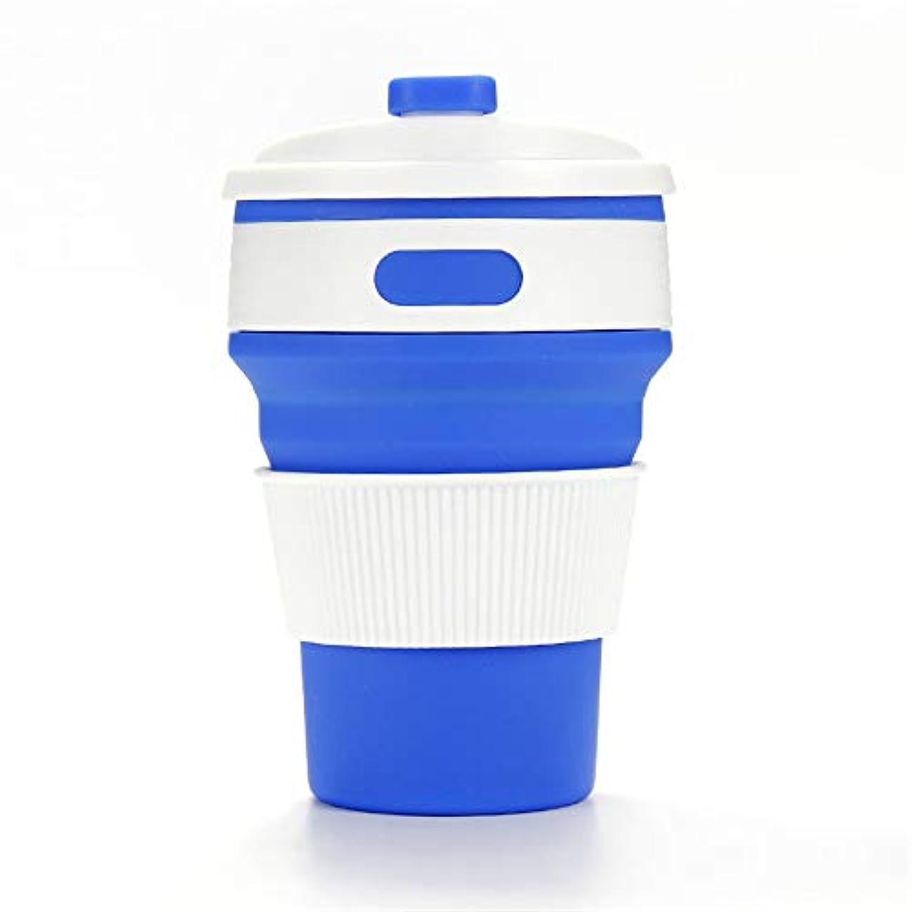 血まみれの説明リースWanna Home オフィス旅行旅行屋外ウォーターマグマグ漏れ防止カップコーヒーカップ折りたたみポータブルホームオフィス屋外 (色 : 青)