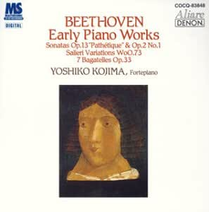 ベートーヴェン:初期クラヴィーア作品集