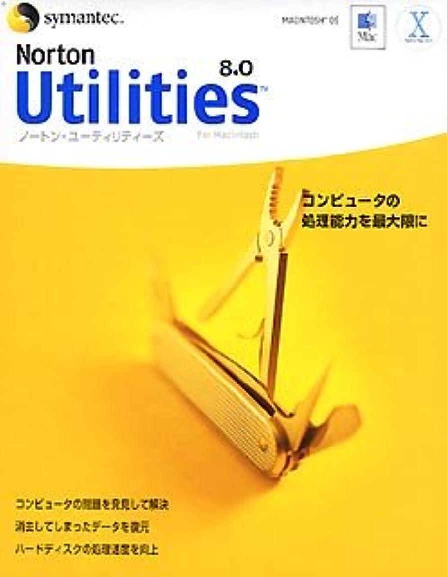 【旧商品】ノートン?ユーティリティーズ 8.0.2 for Macintosh