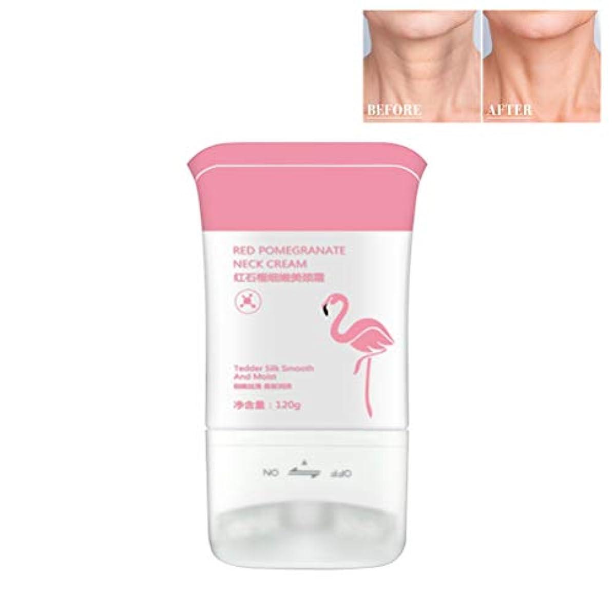 鰐倫理的に対してCreacom ネッククリーム ローラークリーム しわを取り除く 補水 保湿 首紋を解消する ネックマスク スキンケア 美白 美肌 美容 保湿 栄養 ファーミング シワを防ぐ 男女兼用 120g
