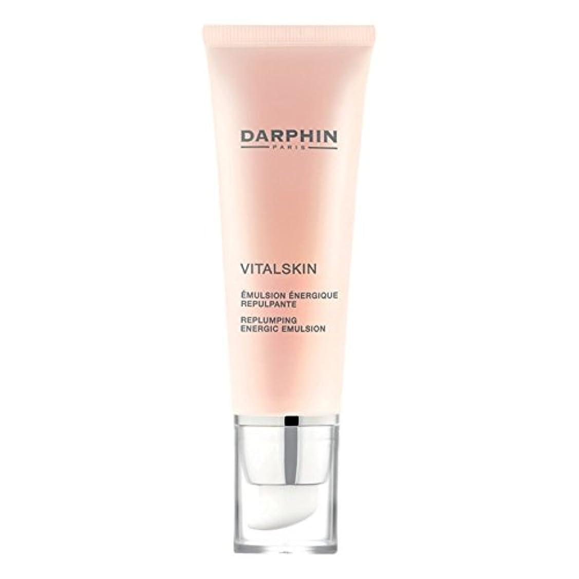 しなければならないクスクス接ぎ木EnergicエマルジョンをReplumping Vitalskinダルファン、50ミリリットル (Darphin) (x2) - Darphin Vitalskin Replumping Energic Emulsion...