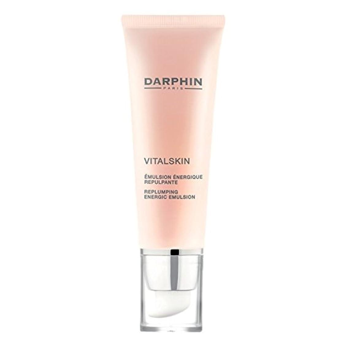 内側幸運なことに伝染病EnergicエマルジョンをReplumping Vitalskinダルファン、50ミリリットル (Darphin) (x6) - Darphin Vitalskin Replumping Energic Emulsion...