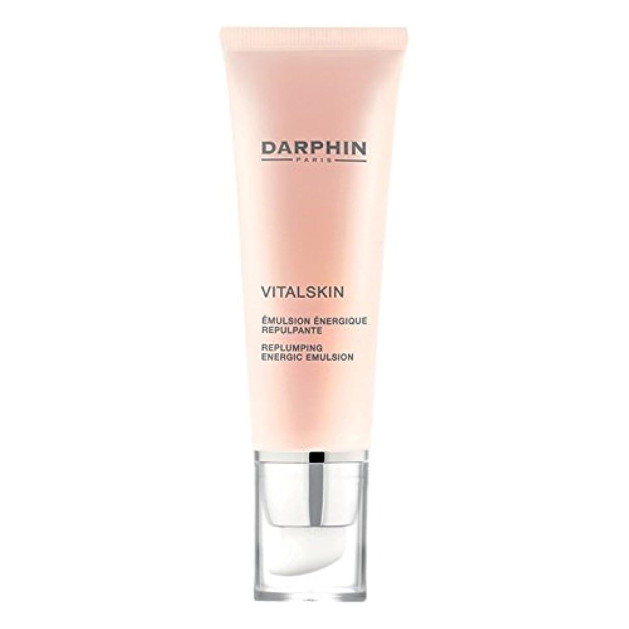 会議無駄な薬用EnergicエマルジョンをReplumping Vitalskinダルファン、50ミリリットル (Darphin) (x6) - Darphin Vitalskin Replumping Energic Emulsion...