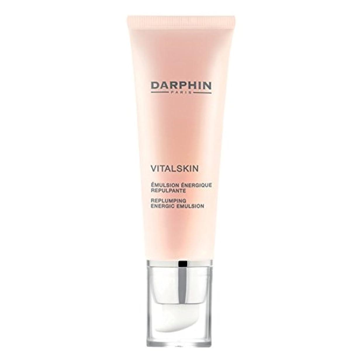 着飾るベットダンスEnergicエマルジョンをReplumping Vitalskinダルファン、50ミリリットル (Darphin) (x6) - Darphin Vitalskin Replumping Energic Emulsion...