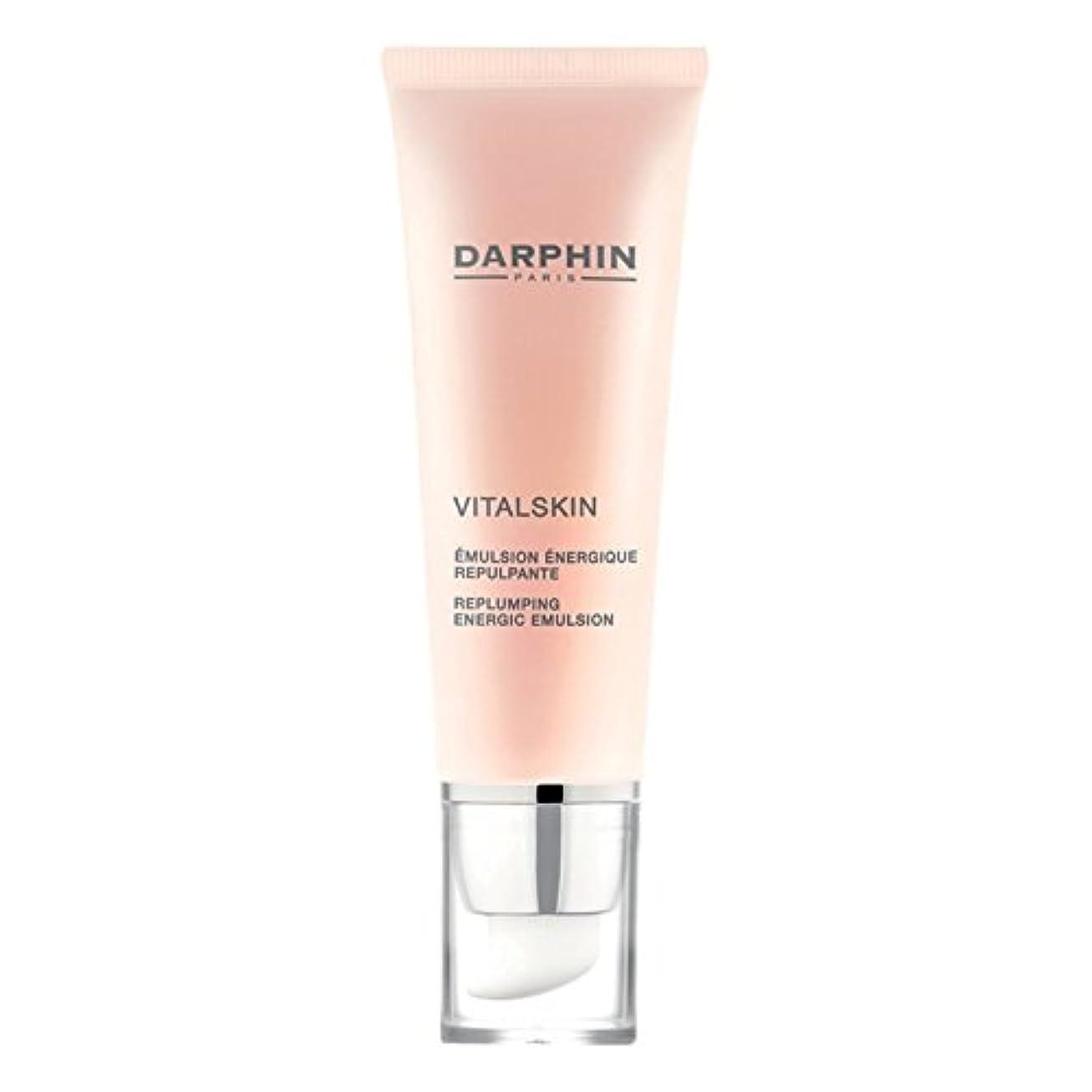 EnergicエマルジョンをReplumping Vitalskinダルファン、50ミリリットル (Darphin) (x2) - Darphin Vitalskin Replumping Energic Emulsion...