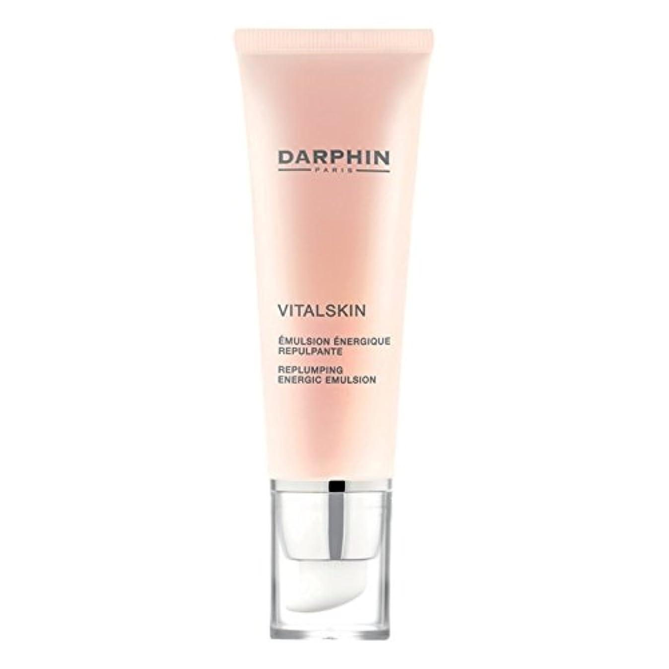 兵隊会議以上EnergicエマルジョンをReplumping Vitalskinダルファン、50ミリリットル (Darphin) (x6) - Darphin Vitalskin Replumping Energic Emulsion...