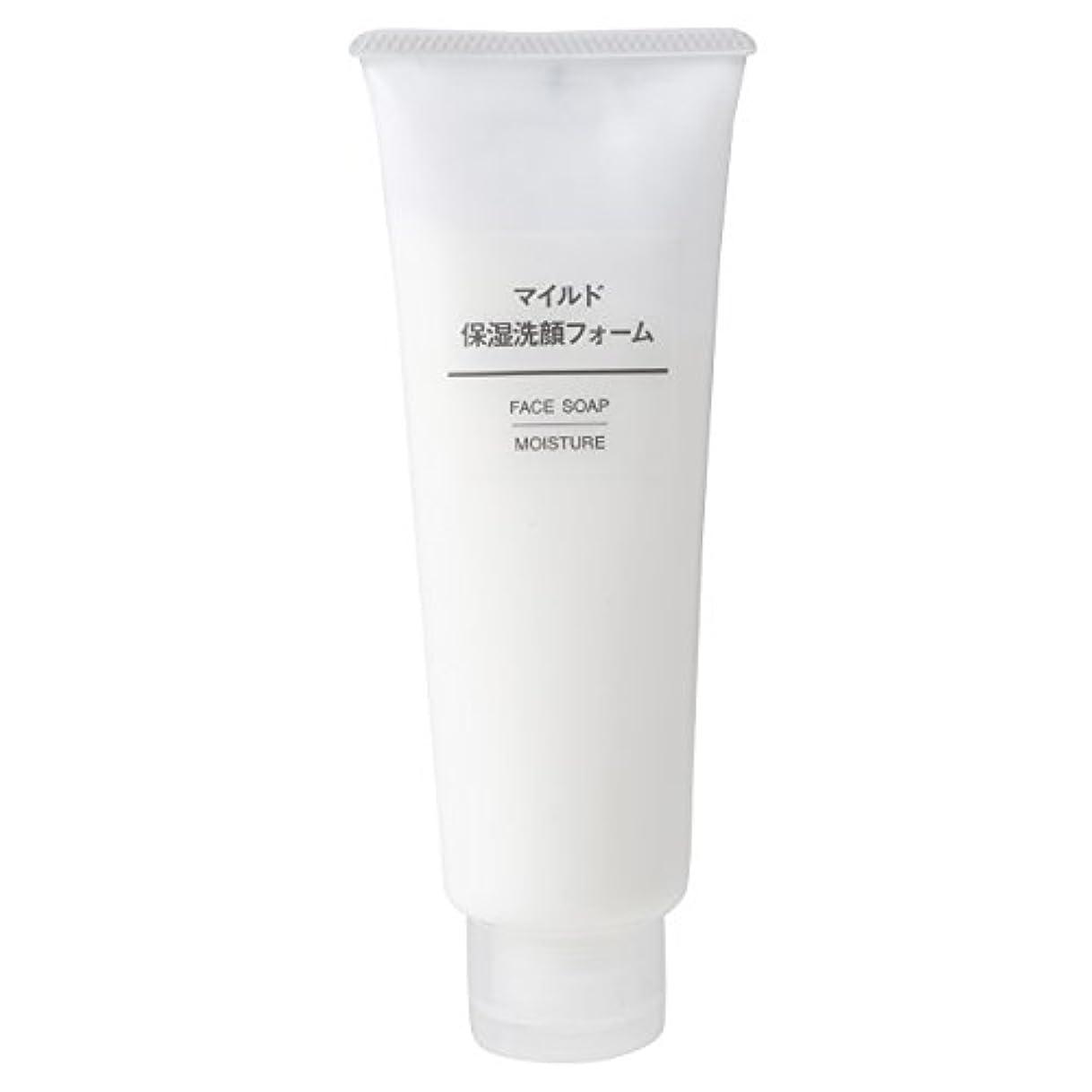 不可能な祝福着る無印良品 マイルド保湿洗顔フォーム 120g