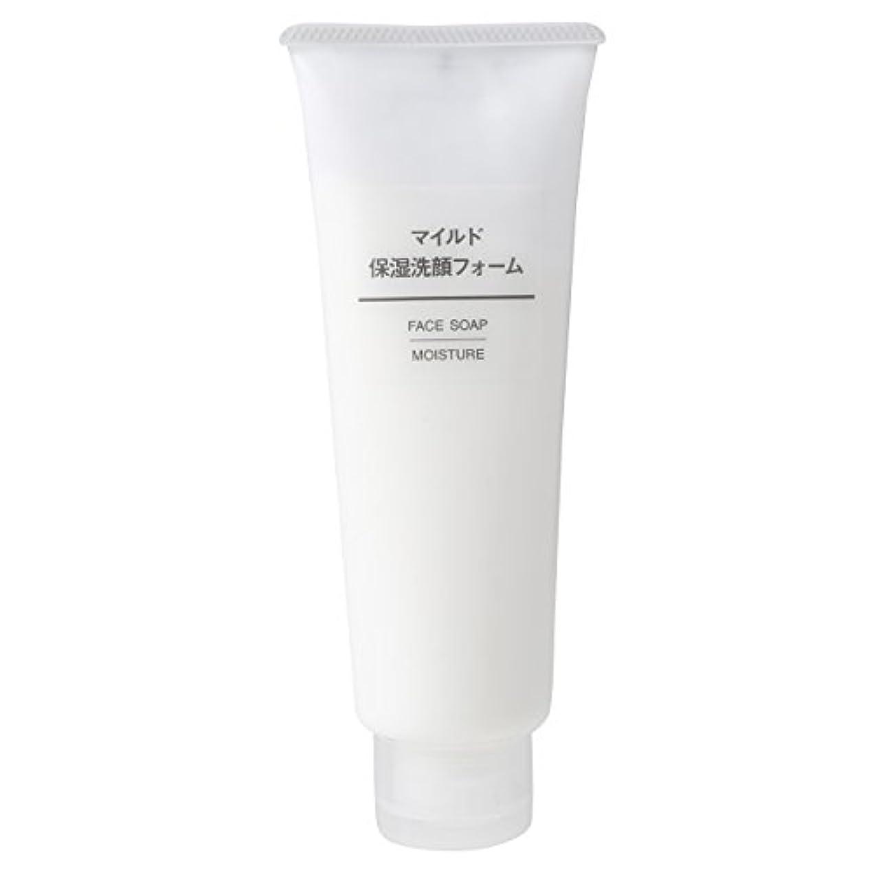 ワーム出費クリップ無印良品 マイルド保湿洗顔フォーム 120g