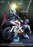 仮面ライダーBLACK RX VOL.3