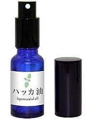 ガレージゼロ ハッカ油 (スプレー瓶入20ml)