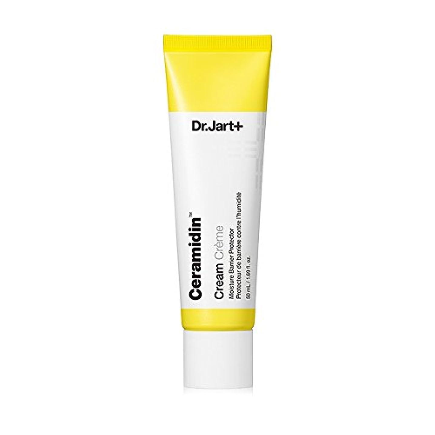 国家うまくいけば手[Dr.jart + New Ceramidin Cream 50ml] ドクタージャルトニューセラミーディン クリーム50ml