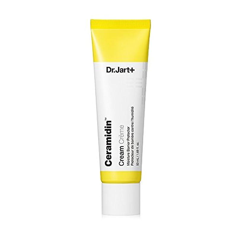 [Dr.jart + New Ceramidin Cream 50ml] ドクタージャルトニューセラミーディン クリーム50ml