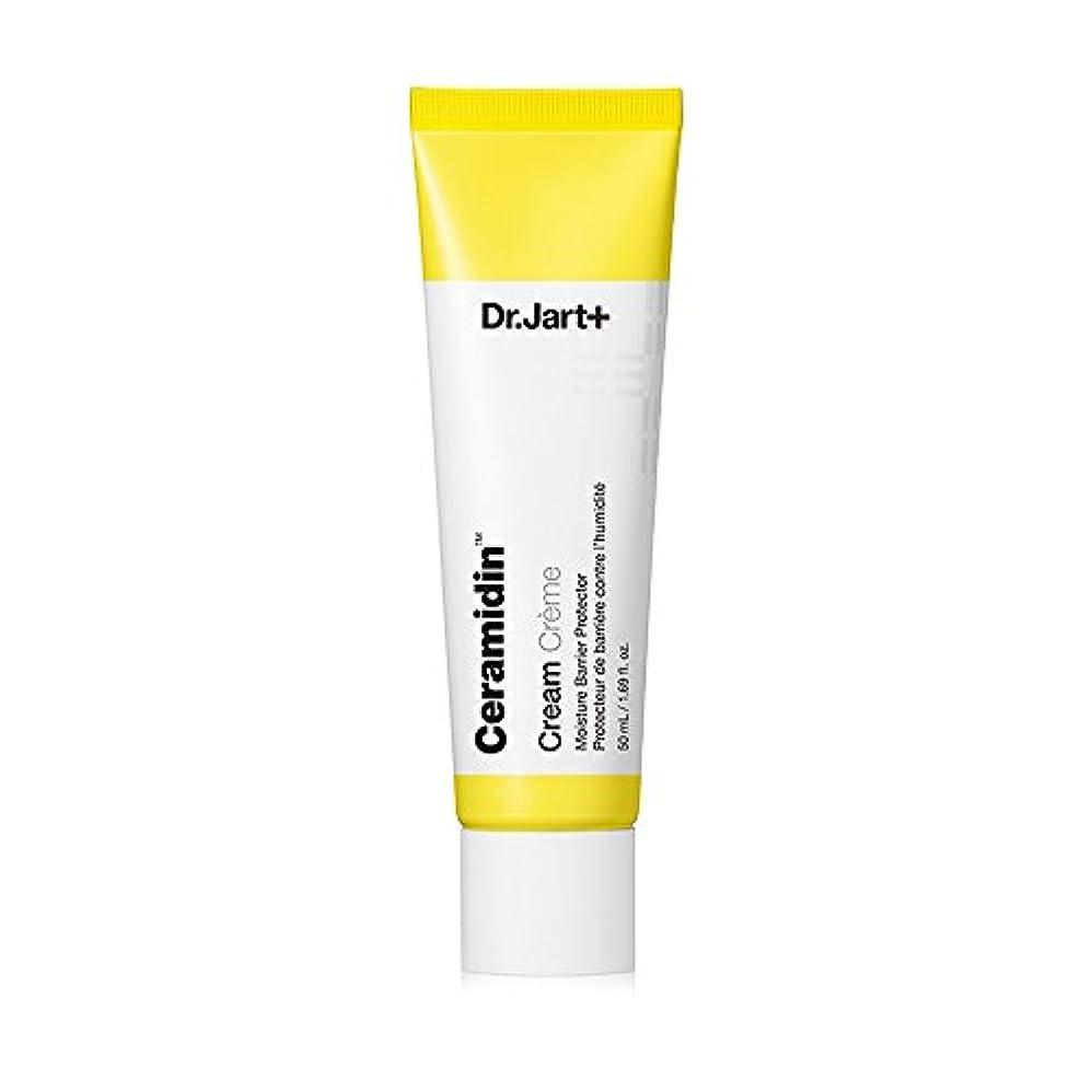 鼻穴鉱夫[Dr.jart + New Ceramidin Cream 50ml] ドクタージャルトニューセラミーディン クリーム50ml