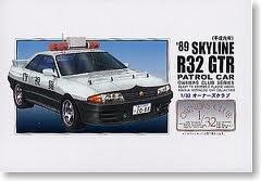 1/32 オーナーズクラブシリーズ No.57 '89 スカイラインR32GT 高速パトカー