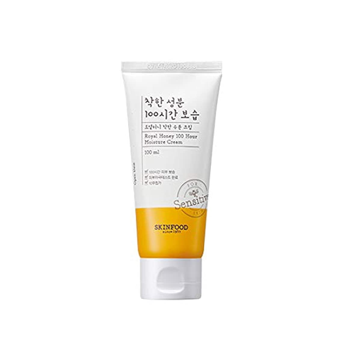 困難ハグ道徳Skinfood ロイヤルハニー100時間モイスチャークリーム / Royal Honey 100 Hour Moisture Cream 100ml [並行輸入品]