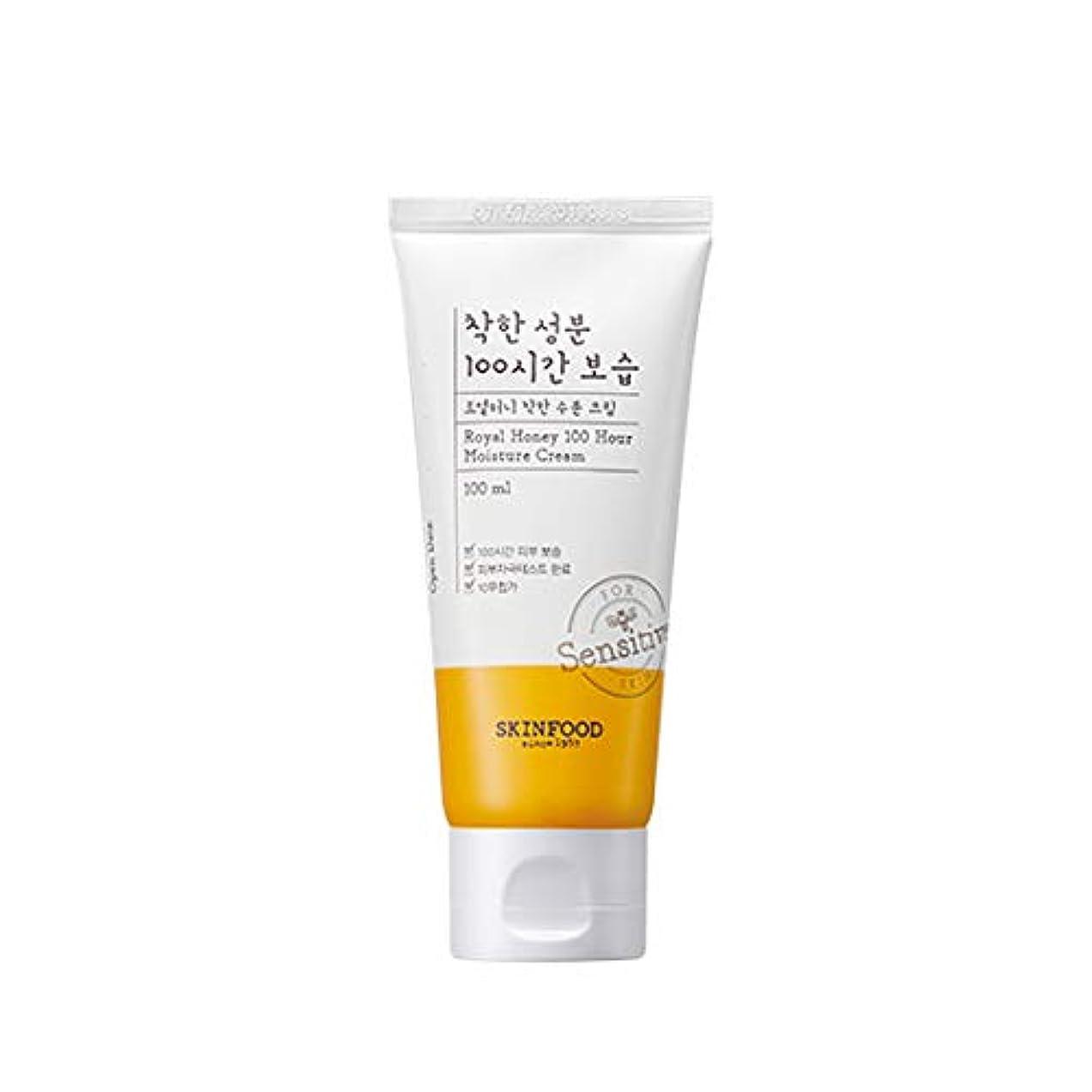 タンパク質導出銅Skinfood ロイヤルハニー100時間モイスチャークリーム / Royal Honey 100 Hour Moisture Cream 100ml [並行輸入品]
