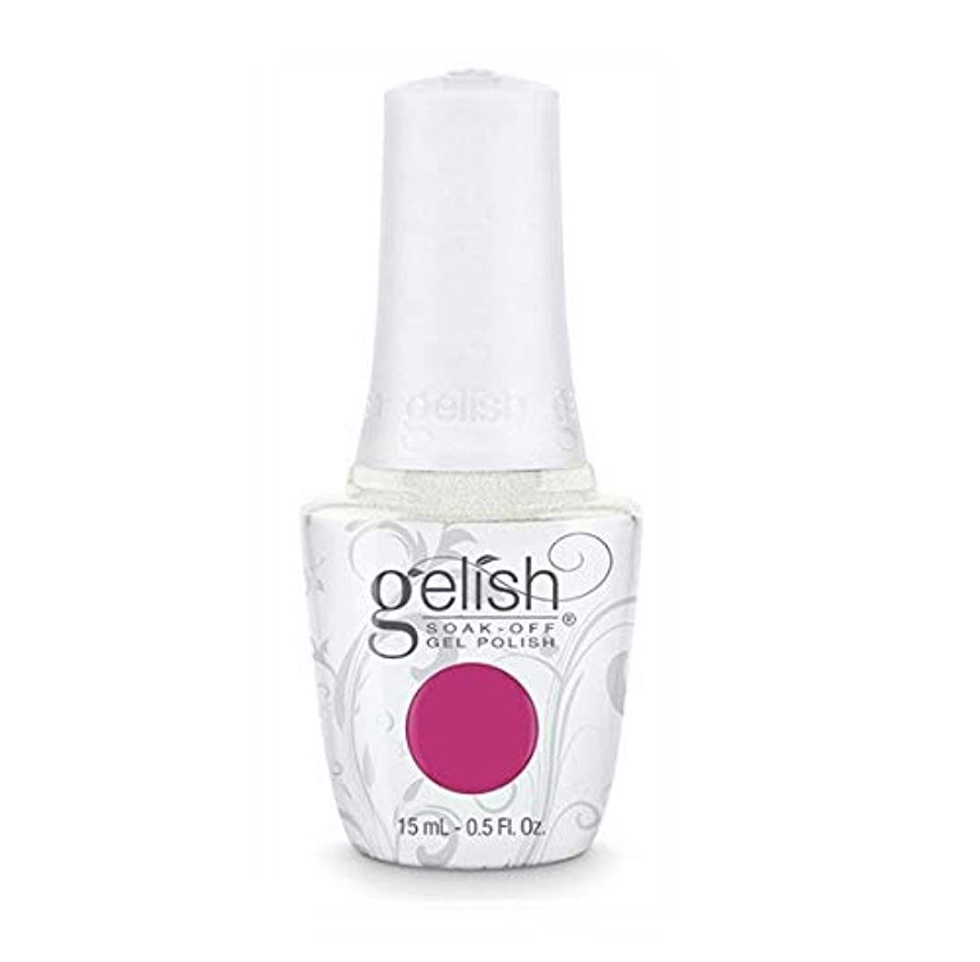 ドルクックビームHarmony Gelish - Rocketman Collection - It's The Shades - 15ml / 0.5oz
