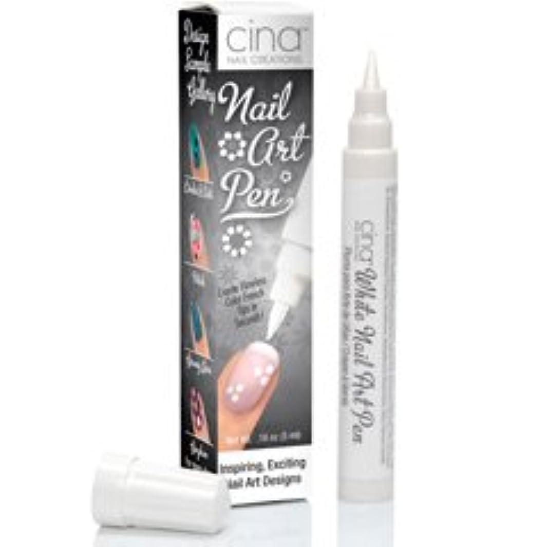 内部震える解体するフレンチ ネイル/ネイルアート用品 ネイルアートペン ピンク