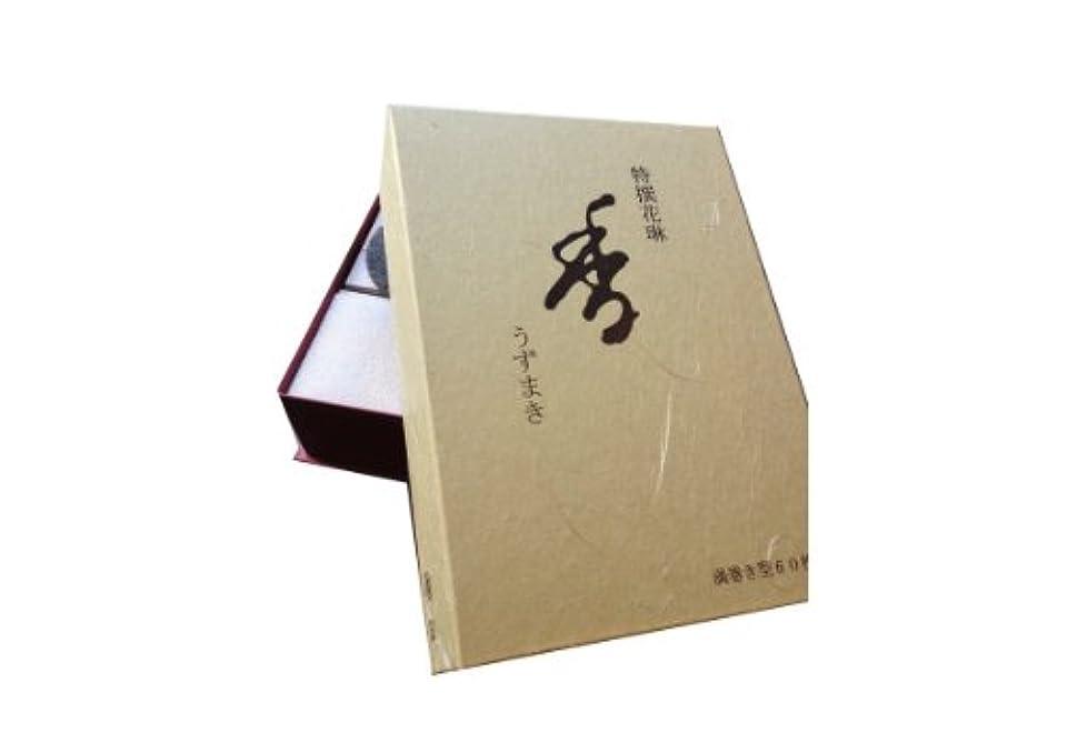 封筒十代抑圧者薫寿堂のお香 特撰花琳 うずまき60巻入
