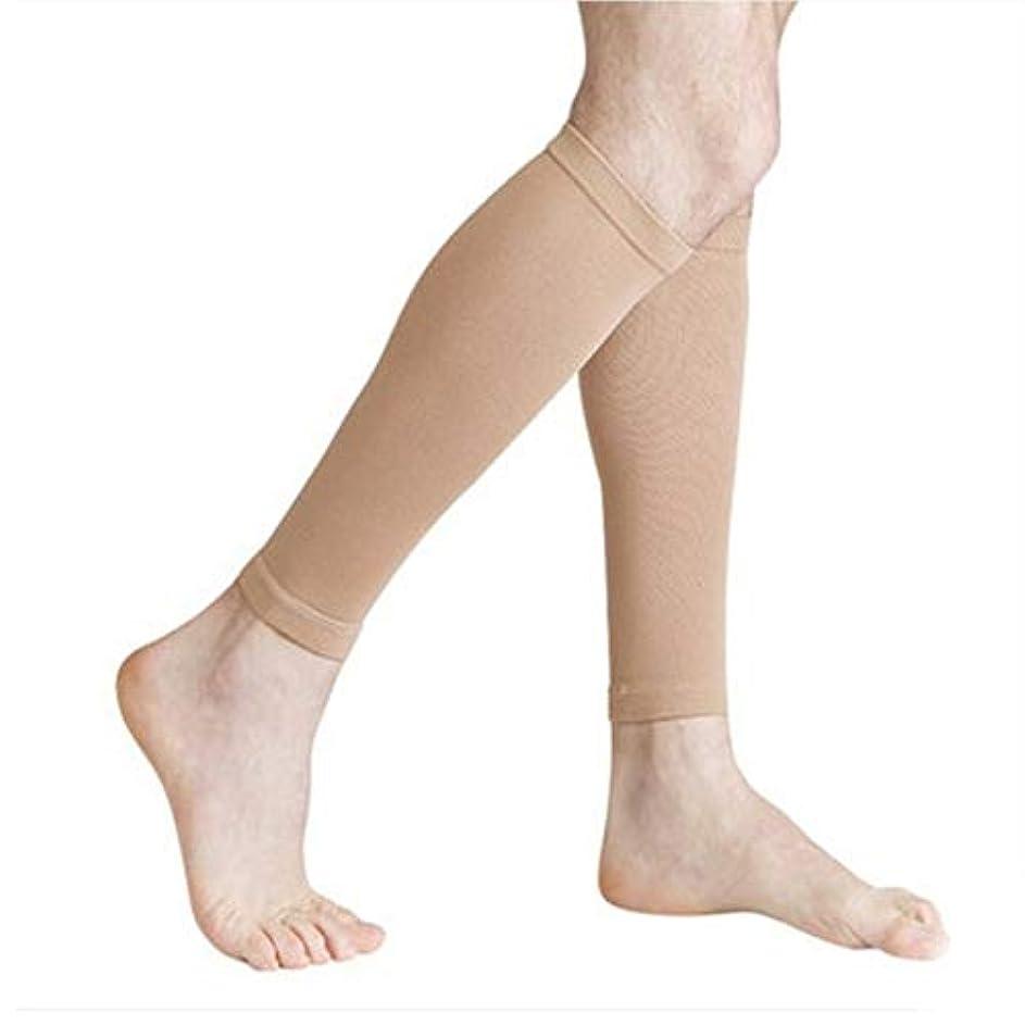 子供時代観光ミニチュアふくらはぎコンプレッションスリーブ脚コンプレッションソックスシンスプリントふくらはぎの痛みを軽減メンズランニング用サイクリング女性用スリーブ-スキン