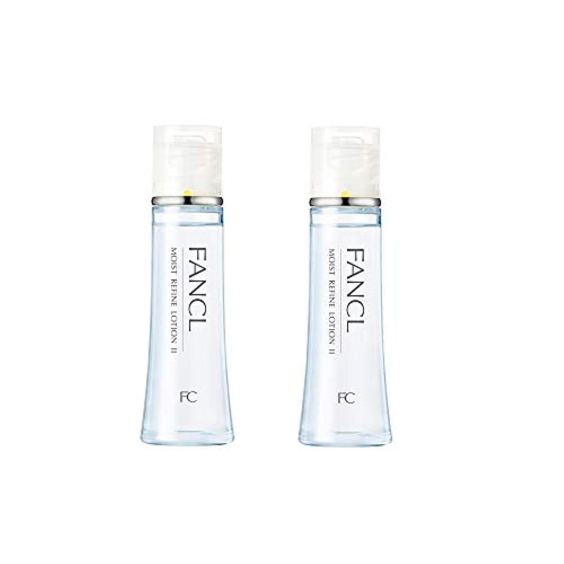抑制するペイン組み込むファンケル (FANCL) モイストリファイン 化粧液II しっとり 2本セット 30mL×2 (約60日分)