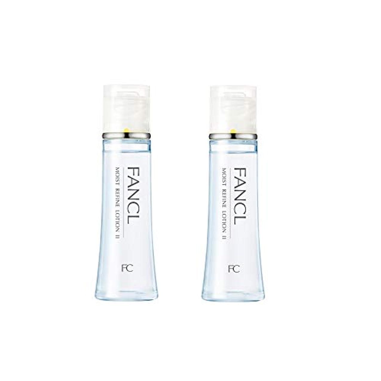 夫婦ネズミ指紋ファンケル (FANCL) モイストリファイン 化粧液II しっとり 2本セット 30mL×2 (約60日分)