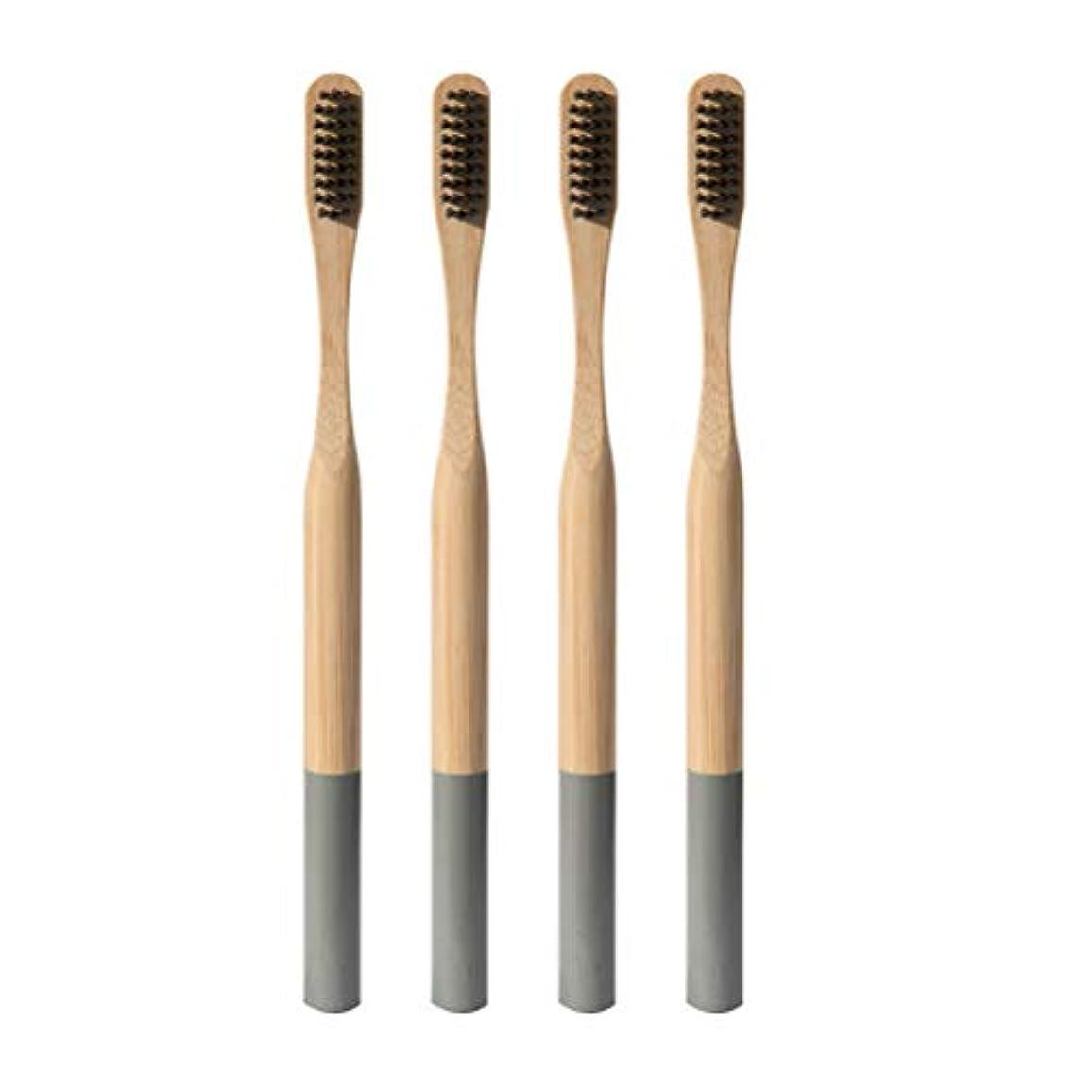 赤貢献する必需品Heallily 竹歯ブラシ4ピースソフトブリッスル歯ブラシ生分解性、環境に優しいソフト歯ブラシ、大人用の細い毛を備えた抗菌歯ブラシ(グレー)