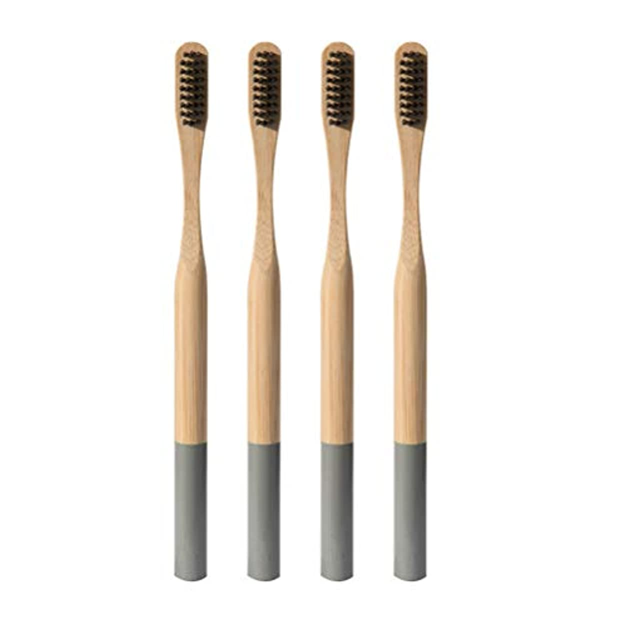 ブート泣く震えるHeallily 竹歯ブラシ4ピースソフトブリッスル歯ブラシ生分解性、環境に優しいソフト歯ブラシ、大人用の細い毛を備えた抗菌歯ブラシ(グレー)