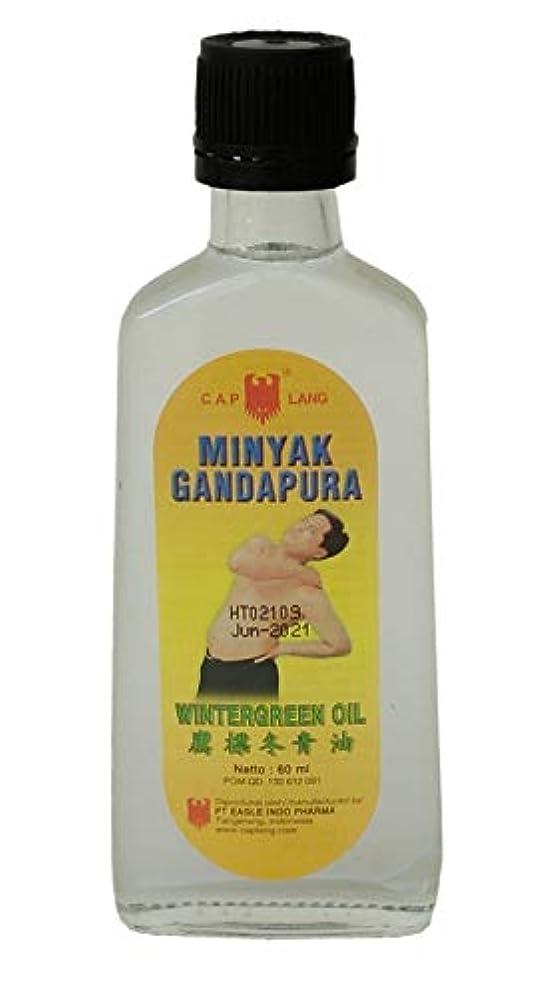 アウター黒くする無一文Eagle キャップラングminyak gandapura 60ミリリットル(2オンス)