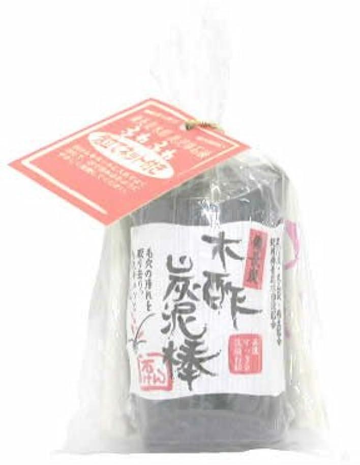 変換コンテンツ儀式木酢 炭泥棒石鹸