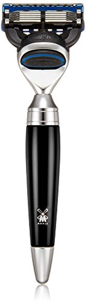 値下げ隠された完了ミューレ STYLO レイザー(Fusion) ブラックレジン R76F