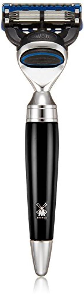 一時解雇する軽蔑出会いミューレ STYLO レイザー(Fusion) ブラックレジン R76F