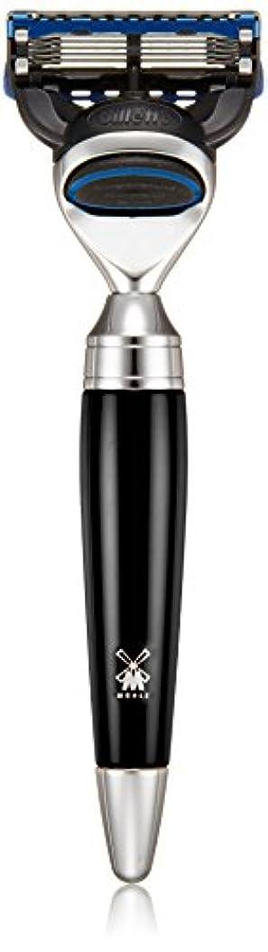 黙認するうんざり報復するミューレ STYLO レイザー(Fusion) ブラックレジン R76F