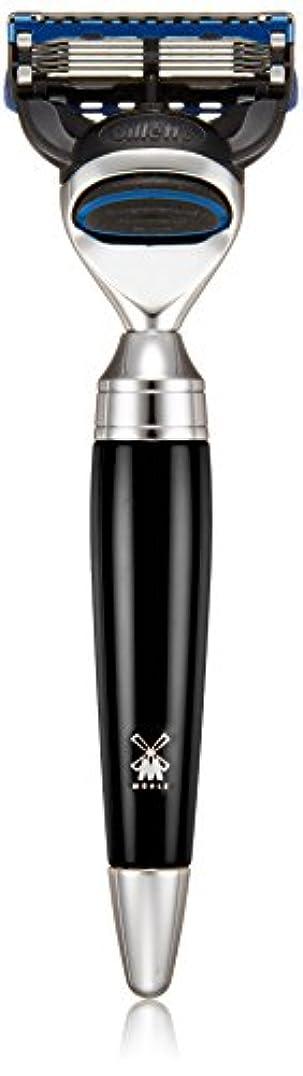 誠実に雄大なミューレ STYLO レイザー(Fusion) ブラックレジン R76F