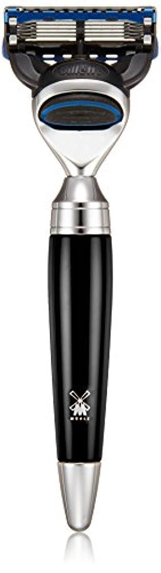 有益モデレータ補助ミューレ STYLO レイザー(Fusion) ブラックレジン R76F