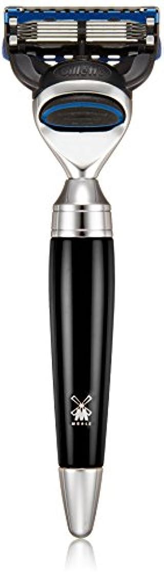飢えた生態学戦士ミューレ STYLO レイザー(Fusion) ブラックレジン R76F