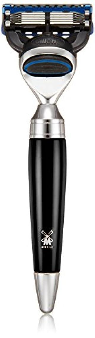 顎おシャトルミューレ STYLO レイザー(Fusion) ブラックレジン R76F