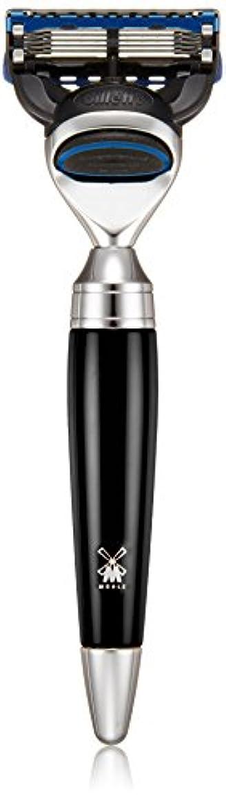 持続する決めます革命ミューレ STYLO レイザー(Fusion) ブラックレジン R76F